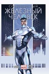 Комикс б/у (Near Mint) Совершенный Железный Человек. Полное издание