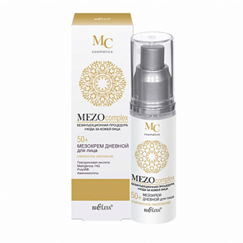 Белита MEZOcomplex МезоКРЕМ дневной для лица Комплексное омоложение 50+  50мл