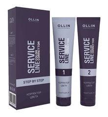 OLLIN service line корректор цвета 2х125мл/ color corrector