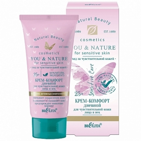Белита You & Nature Крем-комфорт дневной 25+ для чувствительной кожи лица и век 30мл