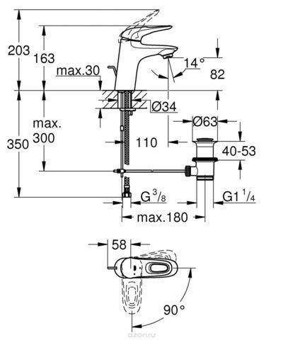 Смеситель для раковины GROHE Eurostyle new с донным клапаном, белая луна 33558LS3 схема