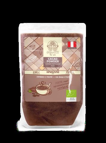 Organica for all. Органический какао-порошок сорта