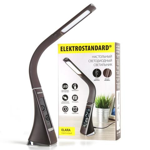 Светодиодная настольная лампа TL90220 Elara коричневый