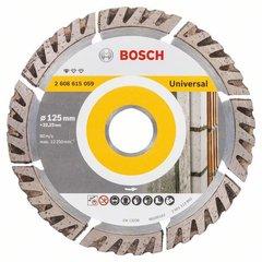 Алмазный отрезной круг Standard for Universal 125x22,23