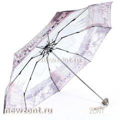 Женский карманный зонт 5 сложений Lamberti городская площадь
