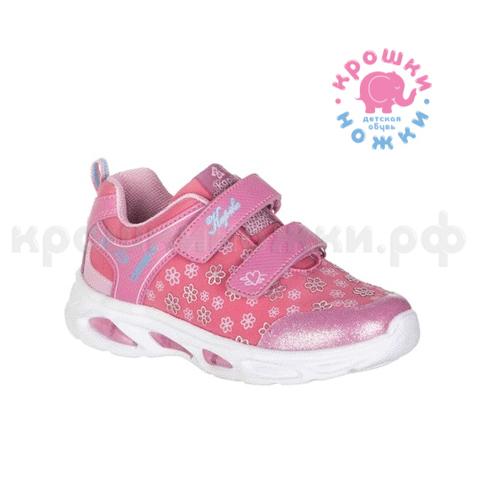 Кроссовки розовые цветочки, Softshell, Капика 72380C-2