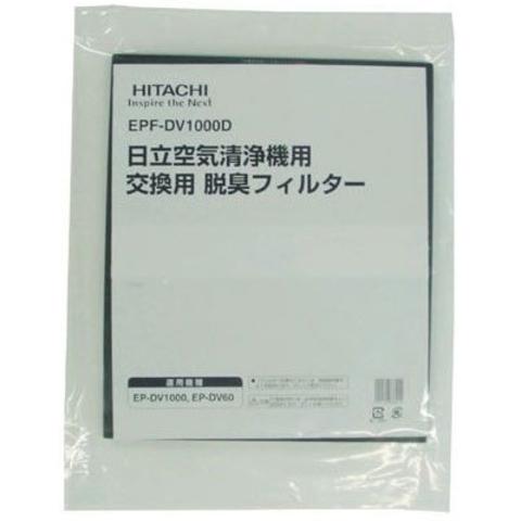 Фильтр Hitachi EPF-DV1000D