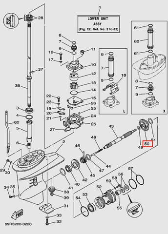 Шестерня задней передачи для лодочного мотора Т30 Sea-PRO (17-50)