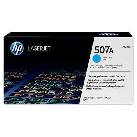 Картридж HP CE401A (507A) голубой / cyan для HP LaserJet Enterprise 500 M551n, M551dn, M551xh (Ресурс 6000 страниц)