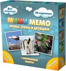 Ми-Ми-Мемо: Птицы