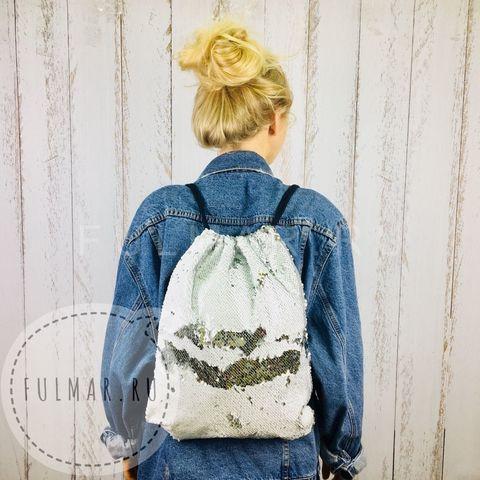 Мешок-рюкзак для сменной обуви  с пайетками меняющий цвет Белый-Серебристый
