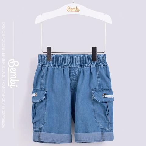 ШР385 Шорты джинсовые для мальчика