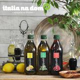 Масло Casa Rinaldi оливковое Extra Vergine с острым перчиком 1 л