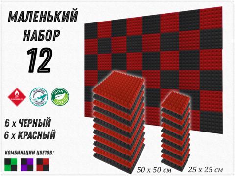 PIRAMIDA 30 red/black  12   pcs  БЕСПЛАТНАЯ ДОСТАВКА