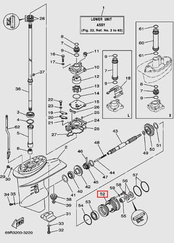 Стакан редуктора для лодочного мотора Т30 Sea-PRO (17-52)
