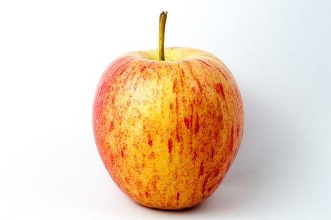 Яблоки Гала, 1 кг
