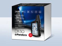 Автомобильная сигнализация Pandora DX 50 B