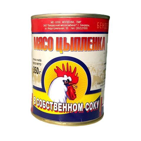 Мясо цыплёнка в соб. соку ж/б 350г