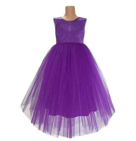 Платье длиное  фиолетовое