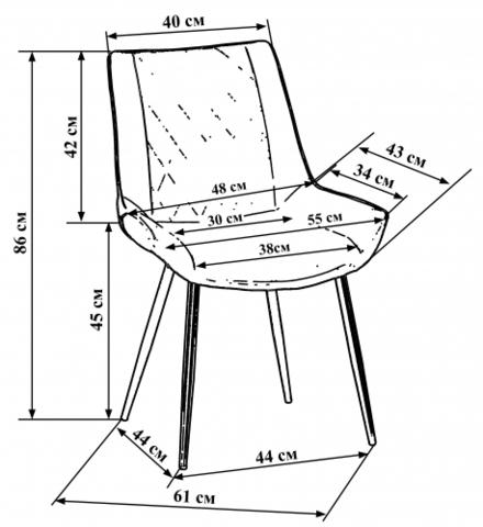 LMZ-5620-1 Стул мягкий
