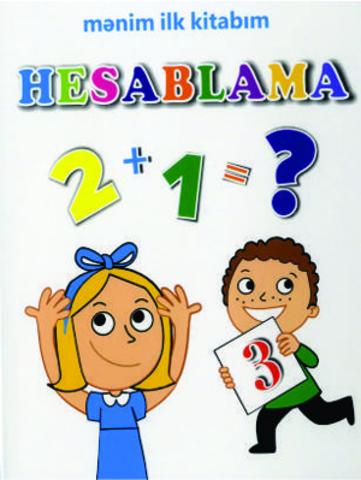 Hesablama