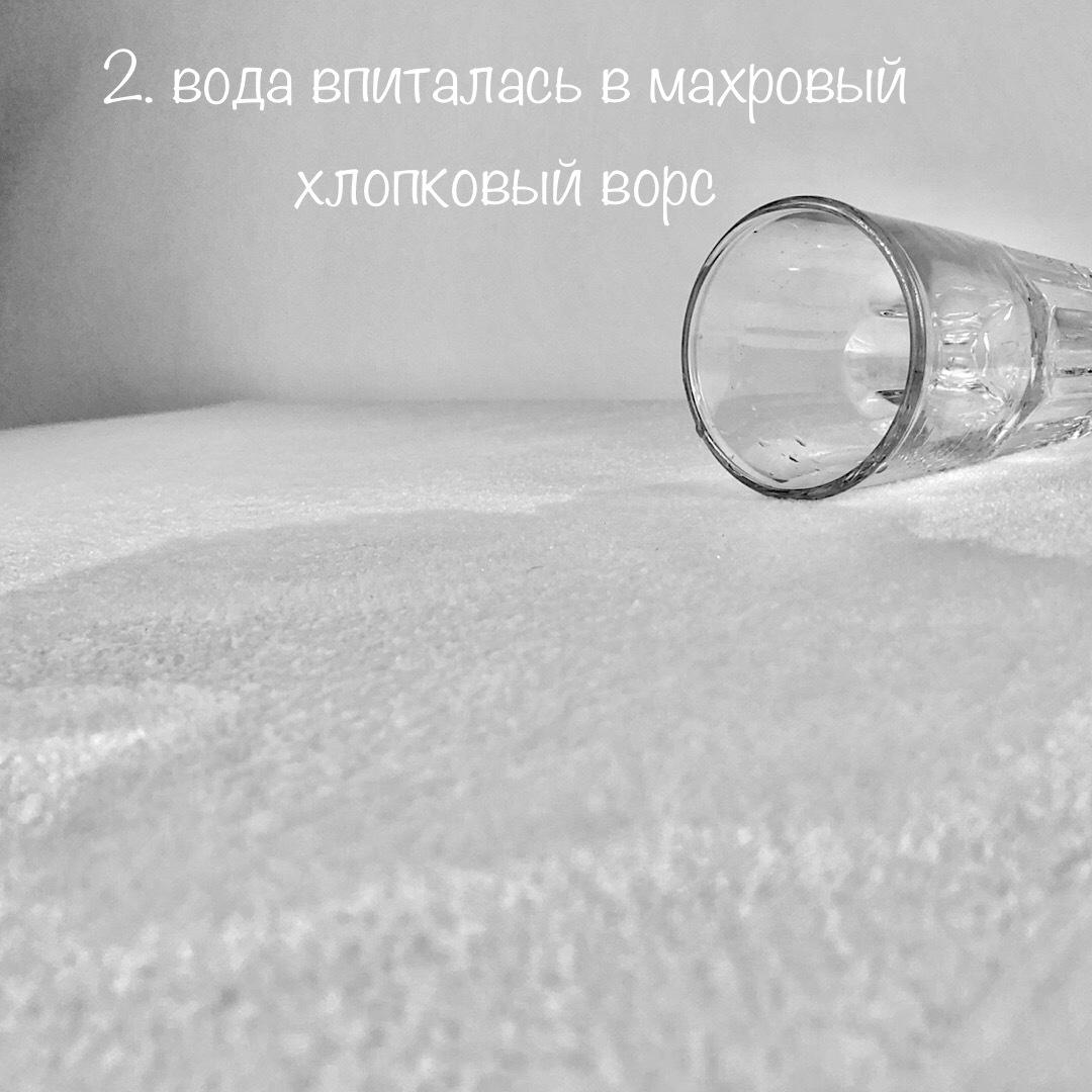 ОЗОРНИК - Полутораспальный непромокаемый наматрасник 120х200