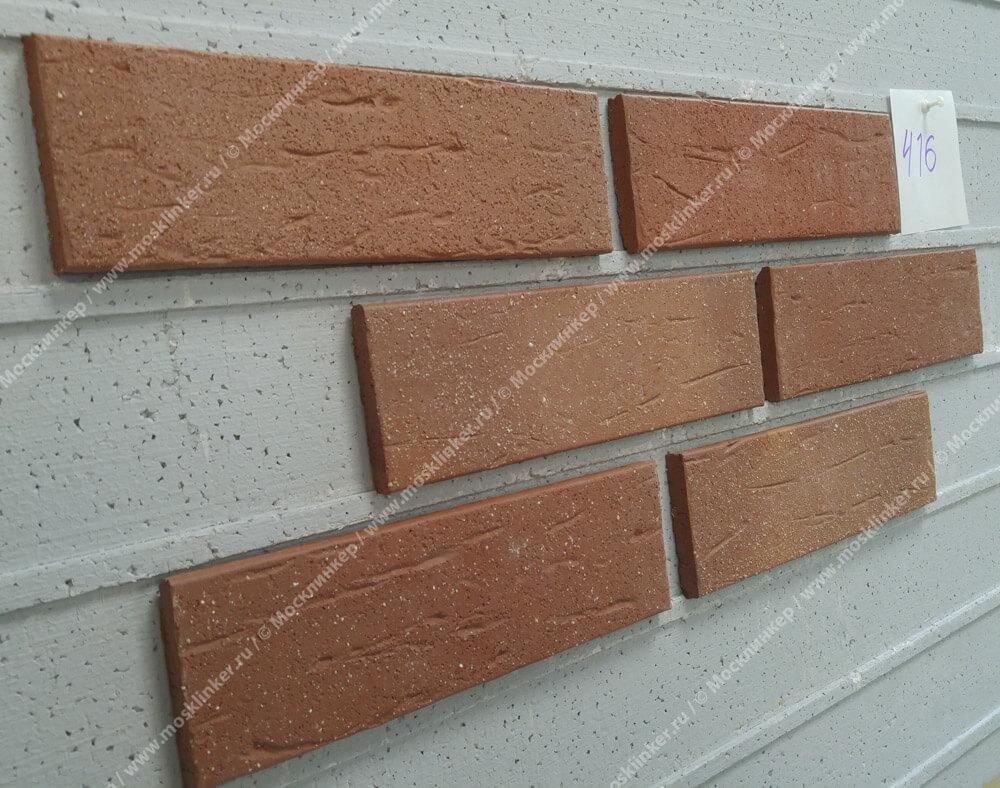 Stroeher, плитка-клинкер под кирпич, цвет 416 rotterdam, серия Keraprotect, неглазурованная, поверхность под шагрень с посыпкой, 240x71x11