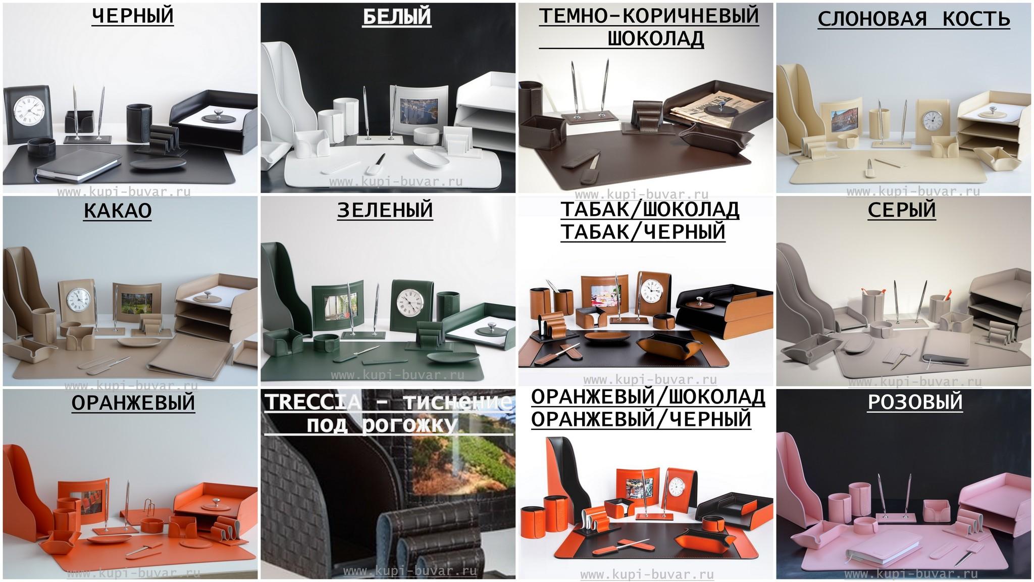 Набор на стол руководителя арт.90510 - 3 предмета