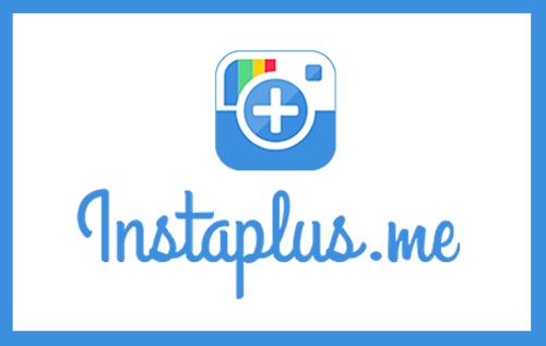 Автоматическое продвижение в Instagram