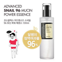Эссенция с 96% экстракта муцина улитки Advanced Snail 96 Mucin Power Essence