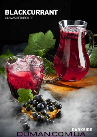 Табак Dark Side Black Currant (ДаркСайд Черная Смородина) |20г