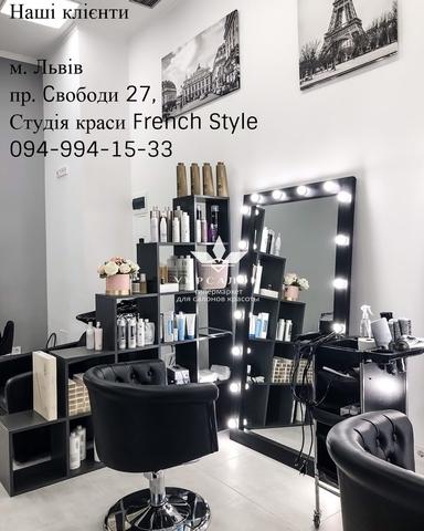 Фото 6 студии красоты French Style