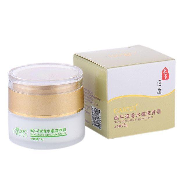 Caicui Крем с фильтратом улитки Snail Shells Slip Supple Cream, 35 г