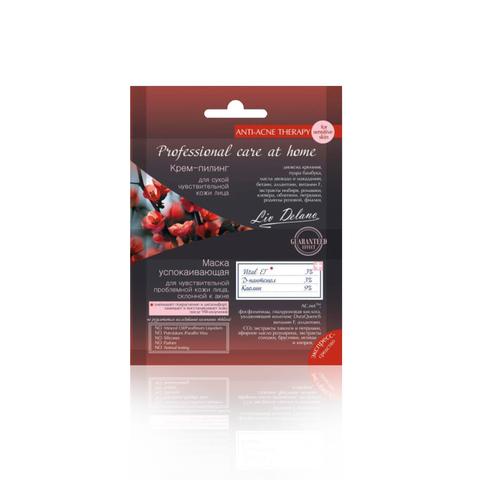 Liv delano Professional care at home Маска успокаивающая для кожи лица, склонной к акне + Крем-пилинг для сухой чувствительной кожи лица (7г+5г)
