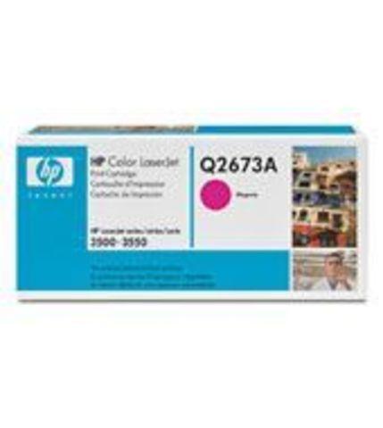 Картридж HP Q2673A magenta - тонер-картридж для HP Color LaserJet 3500, 3500n, 3550, 3550n (пурпурный 4000 стр.)