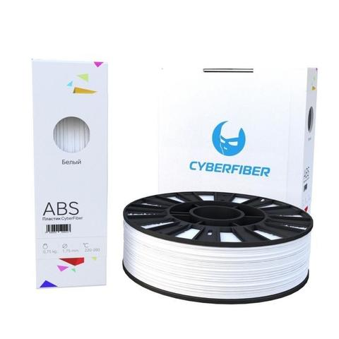 ABS-пластик CyberFiber, 1.75 мм, 750 г