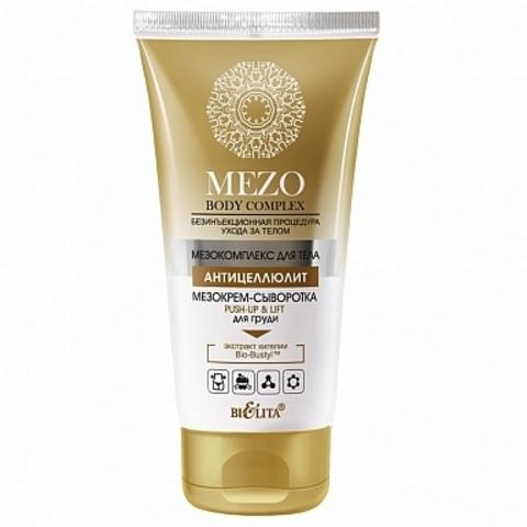 Белита Mezo Body Complex Мезокрем-сыворотка Push-Up&Lift для груди 150мл