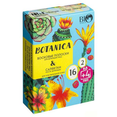 Botanica Набор для депиляции, лица для чувст. кожи (восковые полоски 16шт (+4 шт)