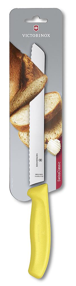 Нож Victorinox для хлеба, лезвие 21 см волнистое, желтый, в блистере