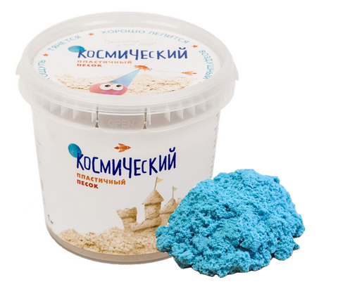 Космический песок 1 кг. Голубой