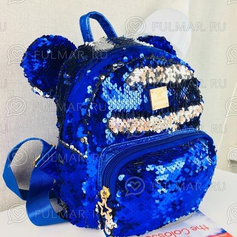 Рюкзак с пайетками и ушами Синий-Серебристый меняющий цвет