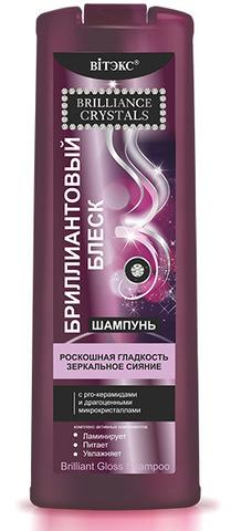 Витэкс Brilliance Crystals Бриллиантовый Блеск Шампунь для волос 500мл