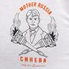 Футболка Mother Russia Есенин. Жизнь белая