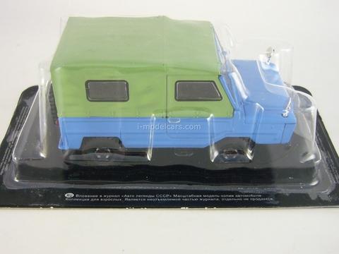LUAZ-969A Volyn blue-green 1:43 DeAgostini Auto Legends USSR #70