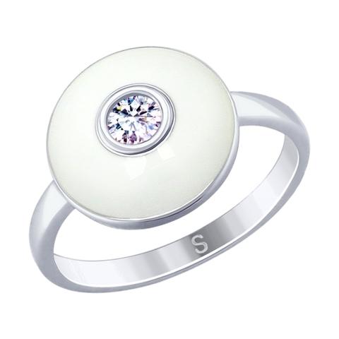 Кольцо круглое с белой эмалью и фианитом