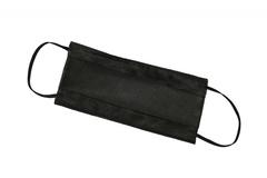 Упаковка масок INFLAME гигиенических, одноразовых / Черный