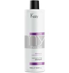 KEZY mytherapy remedy keratin Restructuring shampoo Шампунь реструктурирующий c кератином 30 мл.