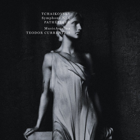 Teodor Currentzis / Tchaikovsky: Symphony No. 6 - Pathetique (CD)