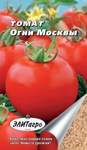 Семена Томат Огни Москвы