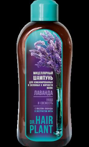 Floralis Dr.Hair Plant Шампунь мицеллярный Лаванда для комбинированных и склонных к жирности волос 1000г